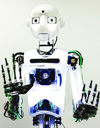 робот Теспиан