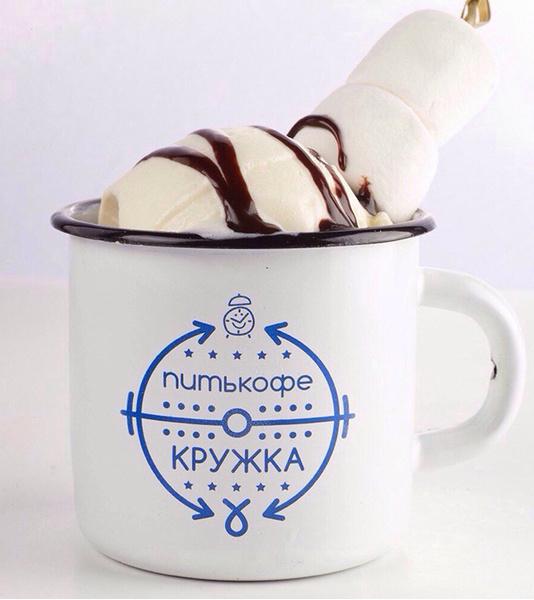 Топ-7 безалкогольных согревающих напитков в заведениях Ростова