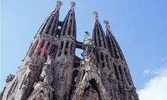 Барселона признана столицей воров-карманников