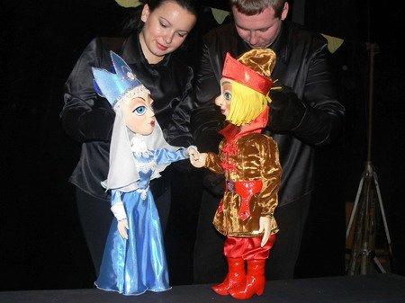 Липецкий Государственный театр кукол