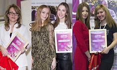 Сама себе салон красоты: мастер-классы от Woman's Day