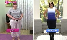 Минус 50! Девушка похудела на пельменях
