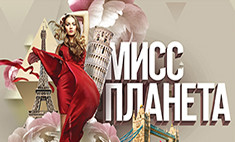 «Мисс Планета – 2015» в Новокузнецке. Голосование за «Мисс WD» ЗАВЕРШЕНО!