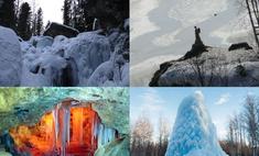 Пять красот Урала, которые можно увидеть только зимой