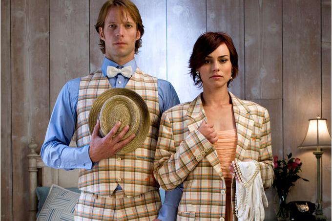 Пара в одинаковой одежде