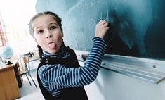 «Мне не нравится моя учительница»