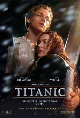 Титаник Леонардо Ди Каприо