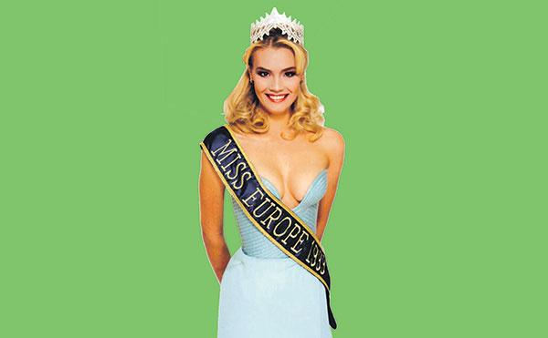 Мисс Россия – 2015, конкурс красоты