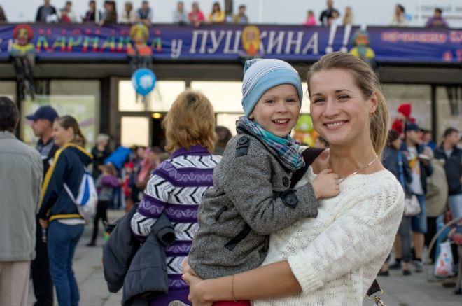 карнавал у Пушкина, фотоотчет, Сергеева, Магнитогорск, новости