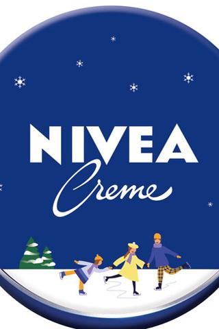 Nivea Cream, 99 рублей
