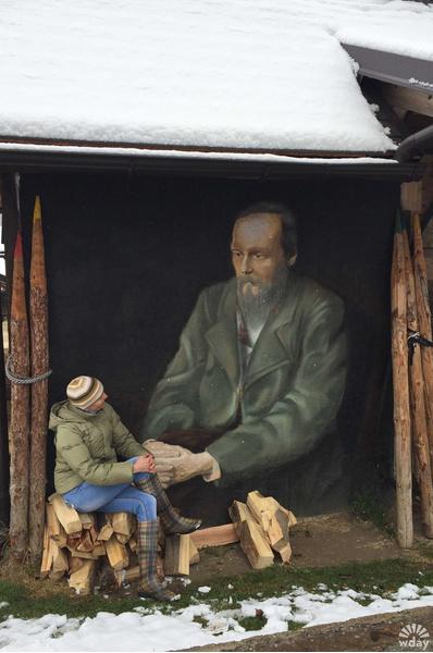 Достоевский в деревне Кустурицы