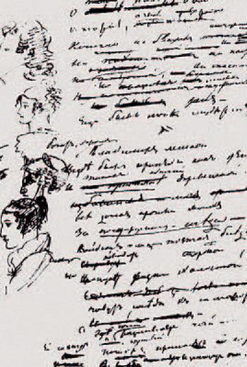 «Письмо Татьяны– первое детское потрясение»