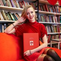 Выиграй книгу Елены Крыгиной от Читай-город