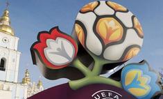 Украина и Польша подозреваются в подкупе Евро-2012