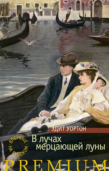 книги про лето, книги онлайн читать бесплатно