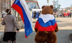 объявлен топ-20 самых патриотичных городов россии