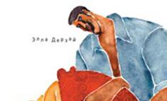 Сатира, юмор и любовь: новая книга Эллы Дерзай