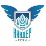 Пригласительный билет в детский город профессий «КиндерСити»