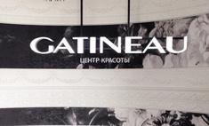 7 причин прийти в Центр красоты Gatineau