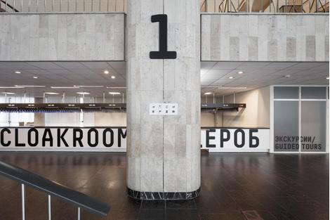 Новая Третьяковка на Крымском валу | галерея [1] фото [17]