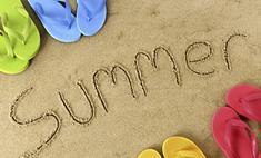 Последняя неделя лета в Пензе: проводи лето достойно!