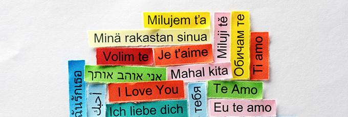 Как наша картина мира зависит от языка?