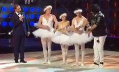 Волочкова отдыхает! Киркоров танцует «Лебединое озеро»