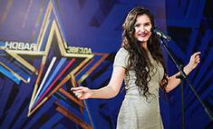 Саратовчанка борется за участие в гала-концерте «Новой Звезды»