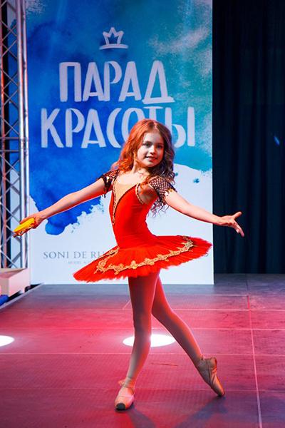 Екатерина Утученкова самые красивые девочки модели
