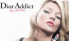 Дни открытых дверей для поклонниц Dior Addict