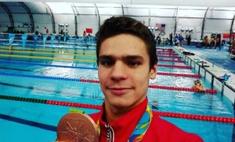 Евгений Рылов стал бронзовым призером Олимпиады в Рио
