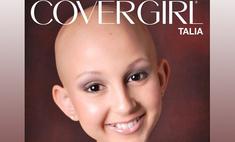 Новым лицом Covergirl стала больная раком девочка
