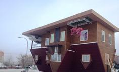 В Красноярске появился «дом-перевертыш»