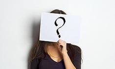 Что делать, если вас выживают с работы?
