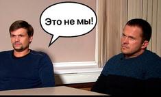 Лучшие шутки о «фактически угнанном» в Афганистане украинском самолете