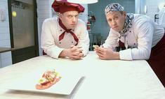 Сериал «Кухня»: новая кастрюля – лучший подарок мужчине