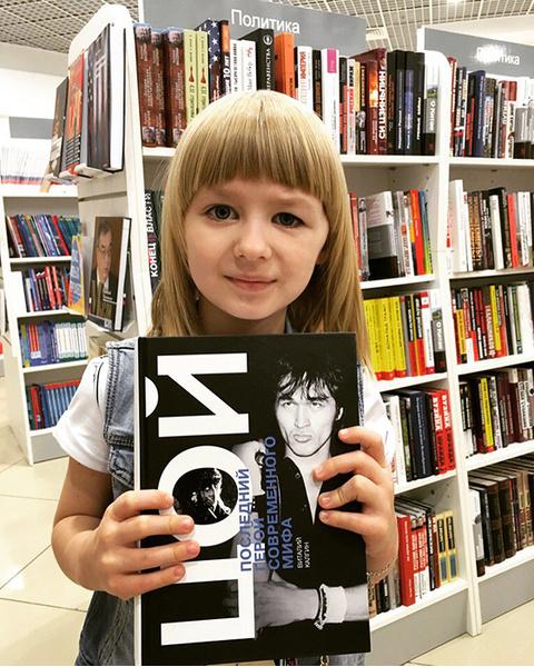 Ярослава Дегтярева: голос, дети, фото
