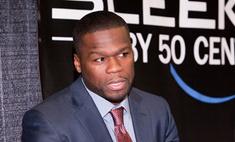Рэпер 50 Cent написал детскую книжку