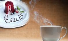 Юбилейный десерт ELLE в сети кофеен «Академия»