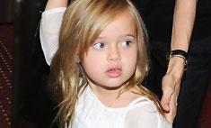 Дочь Джоли и Питта стала принцессой