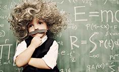 Математические способности зависят от самооценки