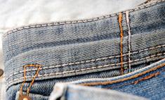 На старинной картине обнаружили джинсы