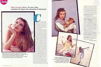 Январь 1992 года.
