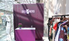 Открытие нового бутика DESIGNERS