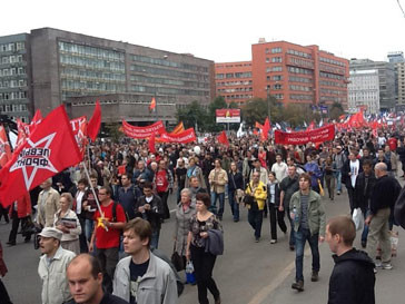 "На проспекте Сахарова прошел третий митинг оппозиции ""Марш миллионов"""