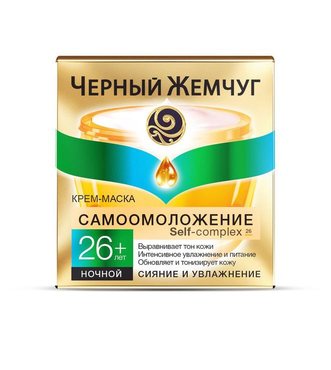 «Черный жемчуг», «Самоомоложение» 26+, крем для сухой и чувствительной кожи