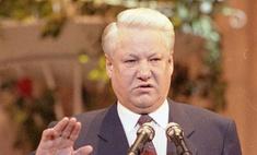 Путин написал предисловие к книге о Борисе Ельцине