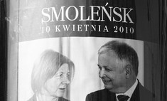 Мир простился с президентом Польши