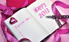 Яркий и стильный дневник для девочки: делаем своими руками