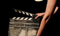 В Москве пройдет юбилейный конкурс короткометражного кино «Кинотавр»